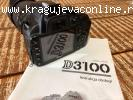 Nikon D3100 sa objektivom 55-105mm