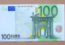 Ministar poručio: Od 100 EUR ne odustajemo, ko hoće može da donira