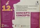 XII Međunarodni festival kamernih horova i vokalnih ansambala