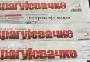 Kragujevačke novine zbog dugova na ivici opstanka