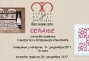 Izložba grafika Sandre Bo i Vladimira Rankovića